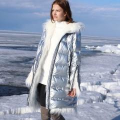 пуховик металлический Amii элегантное пуховое пальто цвета серебристый металлик с меховой отделкой и капюшоном